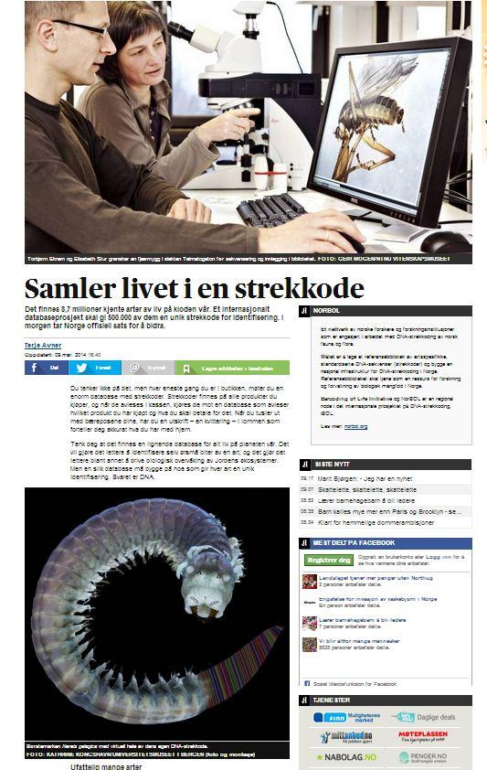 Aftenposten 9. mars 2014